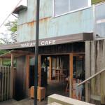 NARAYA CAFE(ナラヤカフェ)